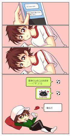 ternuata stay at home tak seburuk yang dipikirkan. Captain Tsubasa, Boruto, Wattpad, Shounen Ai, Fujoshi, Anime, Family Guy, Memes, Humor