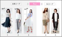ウェーブ Summer Waves, Wardrobes, Daily Fashion, Capsule Wardrobe, Korean Fashion, Personal Style, Elegant, Chic, Lady