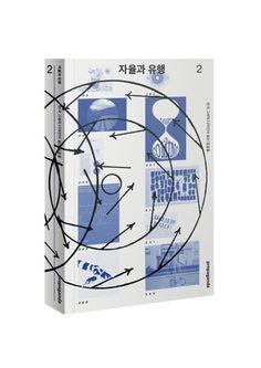Graphics over stamp texture