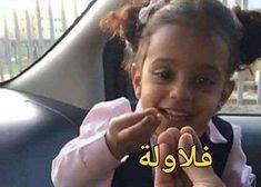 Funny Photo Memes, Funny Picture Jokes, Memes Funny Faces, Funny Qoutes, Funny Reaction Pictures, Funny Captions, Cute Memes, Funny Photos, Arabic Memes