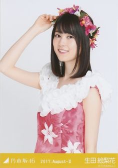 omiansary27: Nogi-chans Source- 扇風機   日々是遊楽也 Ikuta Erika, Japanese Beauty, Kawaii, Lady, Cute, Beautiful