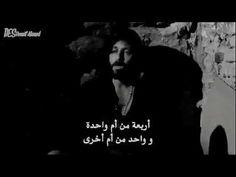 """فارتولو سعد الدين """" صالح """" حزين ❖ ÇUKUR Vartolu - YouTube"""