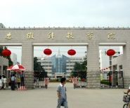 Anhui Science and Technology University, China