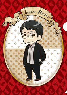Pin for Later: These Harry Potter Anime Illustrations Are So Cute, You Might Pass Out James Potter James Potter, Harry Potter Fan Art, Harry Potter World, Fans D'harry Potter, Harry Potter Universal, Harry Potter Characters, Harry Potter Fandom, Anime Characters, Harry Potter Ilustraciones