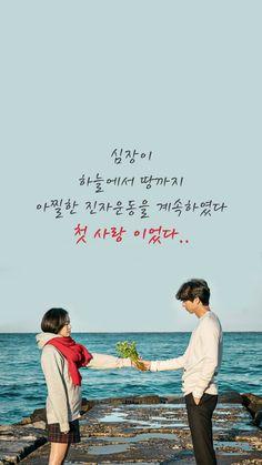 Goblin-Gong Yoo x Kim Go-eun_Korean Drama_id-Subtitle Korean Drama Quotes, Korean Drama Movies, Korean Actors, Korean Dramas, Asian Aesthetic, Quote Aesthetic, Aesthetic Vintage, Kdrama Wallpaper, Kpop