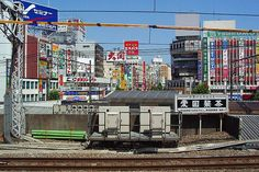 View from inside a Japanese rail station, Tokyo, Japan, 2004.