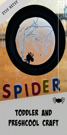 Toddler and Preschool Spider Craft. Great craft to Combine with Itsy Bitsy Spider or The Very Busy Spider | preschool spider and insects theme