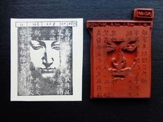 Unmounted Rubber Stamp ~ GEISHA FACE Asian Symbols ~ Zettiology Teesha Moore #AutumnLeaves