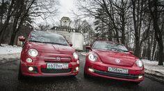 Fiat 500 vs Volkswagen Beetle: А теперь – горбатые! — сравнительный тест: тест-драйвы автомобилей на АВТО.РУ