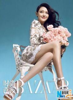 Barbie Hsu para Harper's Bazaar China