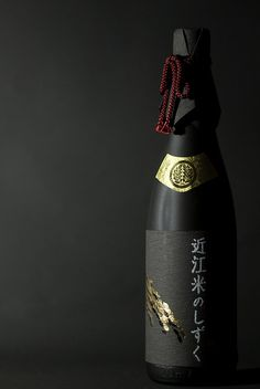 this is sake a traditional japanese beer some say its good but to be honest its… Types Of Packaging, Bottle Packaging, Packaging Design, Beverage Packaging, Japanese Beer, Japanese Food, Traditional Japanese, Japanese Design, Whisky