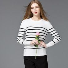 Buy Sweaters at discount prices|Buy china wholesale Sweaters on Import-express.com