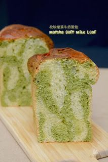 Whenever I have time, I will make a batch of tangzhong to use for several bread recipes which I plan to churn out within that short peri. Matcha Dessert, Have Time, Food Pictures, Avocado Toast, Bread Recipes, Sweet Tooth, Food Photography, Milk, Breakfast