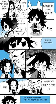 Anime Angel, Anime Demon, Cute Bat, Cute Anime Chibi, Demon Hunter, Slayer Anime, Doujinshi, Cute Drawings, My Images