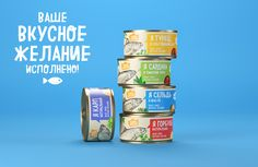 Dieline is a bespoke creative platform that exists to serve the packaging community. Our mission is to build a global community of practitioners and to advocate the packaging industry towards more sustainable solutions through creativity and innovation. Innovation News, Creativity And Innovation, Food Advertising, Creative Advertising, Label Design, Branding Design, Package Design, Graphic Design, Seafood Market