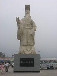 Qin Shi Huang - Wikipedia, the free encyclopedia