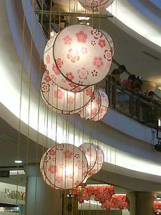 Chinese New Year Decorations 2008 | In Piscean's Heart