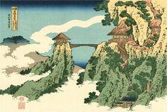 Bridge in the Clouds - Katsushika Hokusai