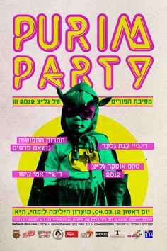 Galei Zahal Purim Party on Behance