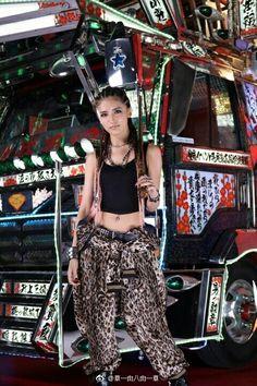 Harem Pants, Punk, Model, Flower, Style, Fashion, Swag, Moda, Harem Trousers