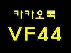 안전 메이저 놀이터 문의 카톡 VF44: 안전문의 카톡 VF44