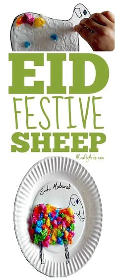 Do you have left over tissue paper from previous projects? You can make a festive sheep that will sit on your table to help you celebrate Eid! Moon Projects, Projects For Kids, Crafts For Kids, Art Projects, Ramadan Crafts, Eid Crafts, Muslim Culture, Star Banner, Eid Al Adha