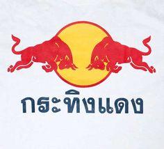 Red Bull logo Thai