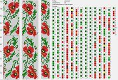 Bead rope pattern - poppies on white background 22 korálků