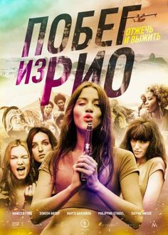 Best IB Images On Pinterest Movie Posters Movies And - Minecraft hauser filme