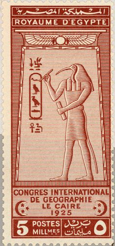 Stamp of Egypt 1925 Egypt 1925 Thoth Writing King Faud SG 123 Fine Mint SG 123 Scott 105 Other British Commonwealth Empire and Colonial stamps Here Old Egypt, Egypt Art, Postage Stamp Art, Ancient Egyptian Art, Vintage Stamps, Stamp Collecting, Poster, Photos, Africa