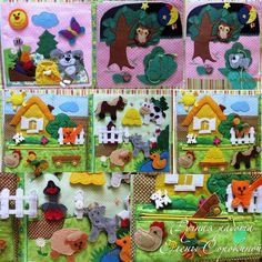 Умная развивающая книжка для вашего малыша - Ручная работа - Babyblog.ru