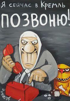 Новости России - Художник показал жестокие нравы в сегодняшней России