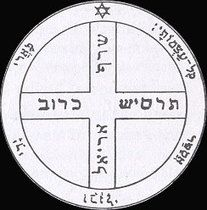Sixth Pentacle of Jupiter - Protects form all earthly dangers.