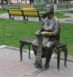 If you know where this statue is located, or where to find it on the web, please leave a comment.