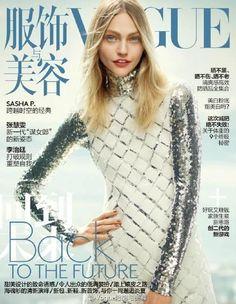 Vogue China June 2015