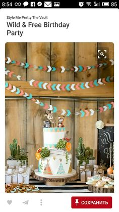 Chalk This Birthday Party Up Under The Ahhhdorable Category Krista Lii Dreamed Up A Modern Stylish Party For Her Two Little Ones Based Around Her Familys