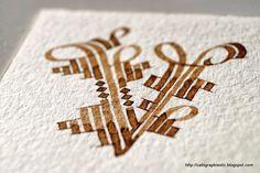 Calligraphie {latine} etc: Une lettre par semaine - Deuxième alphabet...