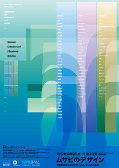 Musashino Design print design graphic design
