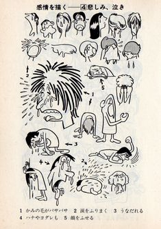 24 formas de dibujar el llanto, por Osamu Tezuka.