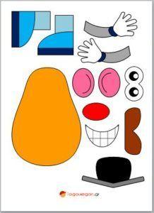 Παιδικές δραστηριότητες για εκτύπωση Five Senses Preschool, Kindergarten Science, Preschool Classroom, Preschool Crafts, Crafts For Kids, Printable Activities For Kids, Preschool Activities, Imprimibles Toy Story Gratis, Toy Story Crafts