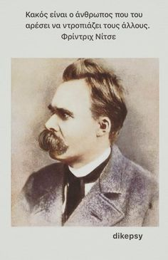Watch Nietzsche: Beyond Good and Evil online. A look into the life of German philosopher Friedrich Nietzsche, and his gradual shift from religion, to nihilism, and finally to insanity. Friedrich Nietzsche, Nietzsche Philosophy, Philosophy Quotes, Nietzsche Quotes, Life Philosophy, Charles Darwin, Socrates, Mahatma Gandhi, Karl Marx