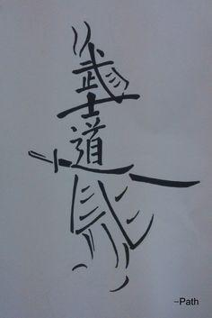 bushido tattoo samurai - Cerca con Google