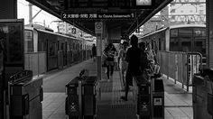 """""""Owari-seto_station_2"""" Photograph by Sakak"""