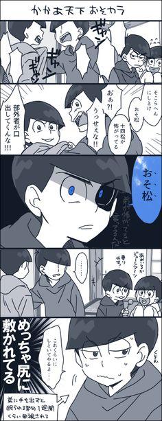 【腐】24話 [2]