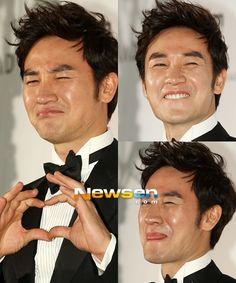 Uhm tae woong wedding joo won dating