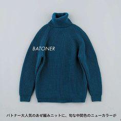 BATONER 2016autumn&winter  独自の製法で作られた全くチクチクしないバトナー定番の畦ニットにタートルネックが登場しました。首周りのチクチクが気になる方へお勧めの一品です。 #batoner #バトナー #wool #knit #uomo #isetan #伊勢丹 Navy M○