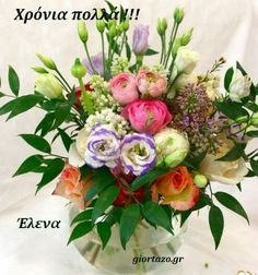 Happy Name Day Wishes, Happy Names, Simile, Floral Wreath, Wreaths, Decor, Decoration, Decorating, Door Wreaths