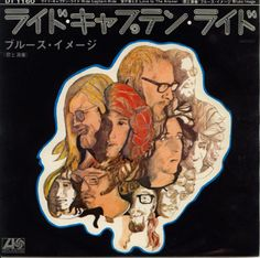 Blues Image■ Ride Captain Ride / Love Is The Answer - hoborecord
