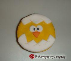 Στολίστε Cupcakes ή μπισκότα και κάντε τα κοτοπουλάκια! #sintagespareas