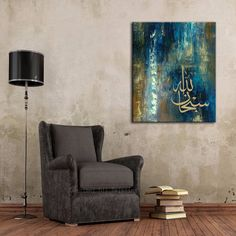 Free Shipping Experienced Artist Hand-painted Abstract Background Islamic Calligraphy Oil Painting On Canvas Arab Oil Artworks